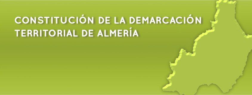 Creación de la Demarcación Territorial del Colegio Profesional de Periodistas de Andalucía en Almería.