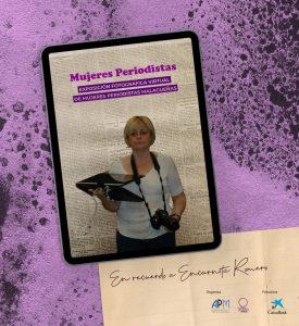 exposicion-mujeres-periodistas-938x1024